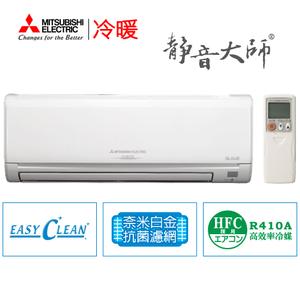 MITSUBISHI 三菱 靜音大師 變頻冷暖空調MSZ-GE22NA