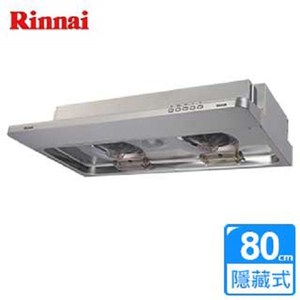 【林內】隱藏式時尚LED按鍵排油煙機80CM(RH-8126S)