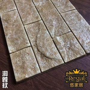 【悠家居Regal】台灣製3D立體防撞吸音泡棉壁貼磚-洞蝕紋(4片)60x30cm