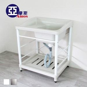 【Amos】耐用穩固ABS不鏽鋼洗衣槽白色
