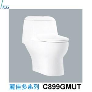 【HCG和成】麗佳多系列金級省水單體馬桶(C899GMUT)