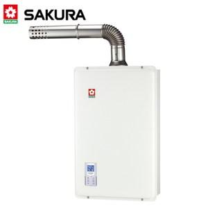 【櫻花SAKURA】數位恆溫熱水器16公升(SH-1633)-天然瓦斯
