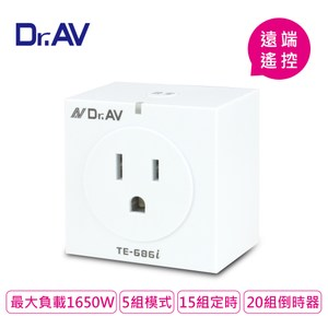 【Dr.AV】SMART TIMER WIFI無線智能插座定時器(TE