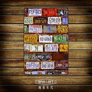 OPUS 20X30仿舊鐵皮畫/復古壁飾/無痕壁貼(車牌合圖)