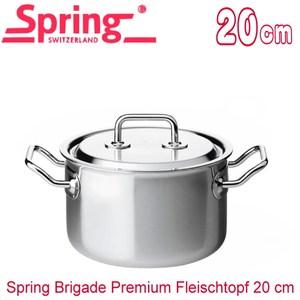 【瑞士Spring】尊爵系列雙耳多層複合金湯鍋1554-20(20CM