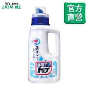 日本獅王LION 抗菌plus洗衣精820mlx4入