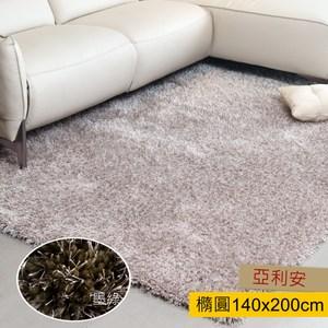 HOLA 亞利安防螨抗菌長毛地毯140x200cm 橢圓墨綠
