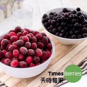 【天時莓果】冷凍蔓越莓/藍莓任選 4包(400g/包)