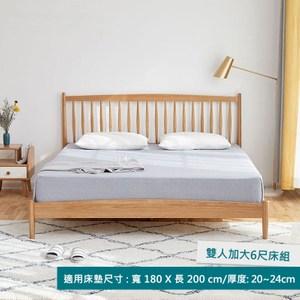 原木日式FAS級白橡木實木簡約雙人加大6尺 180x200cm 床架 w0969