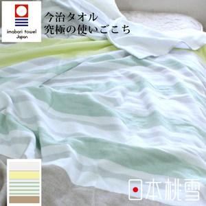 日本桃雪【今治毛巾被】原野綠