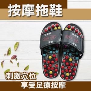 台灣製 專利健康腳底穴道按摩鞋 X2雙SX2雙