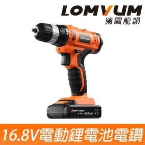 【LOMVUM】龍韻電動16.8V鋰電池電鑽 LY003600