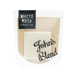 John's Blend 香皂90g-白麝香(多款味道可選)