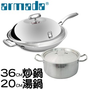 【Armada】菁英單柄316複合金炒鍋36CM+伊莉莎白雙耳304複