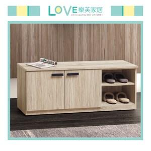 【LOVE 樂芙】多威力橡木色4尺座鞋櫃