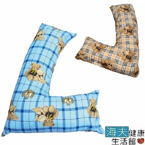 【海夫】耀宏 L型 靠墊 多功能輔助 翻身 孕婦枕(YH265-1)