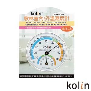 Kolin歌林 室內/外溫濕度計 KGM-DLB01