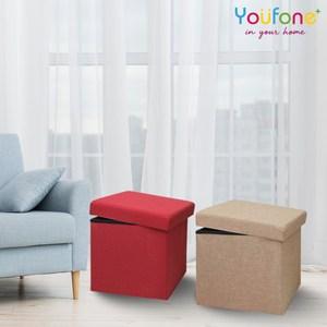 【YOUFONE】日式簡約麻布可折疊式儲物收納椅凳-兩入組
