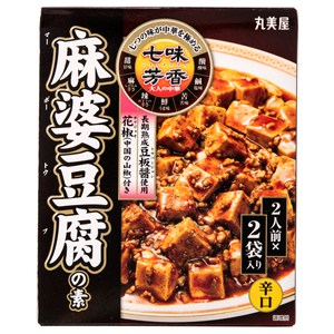 日本丸美屋麻婆豆腐調理素[辛口]