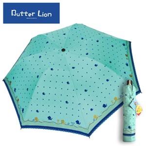 Weather Me 日系點點三折奶油獅天堂傘(藍綠色)