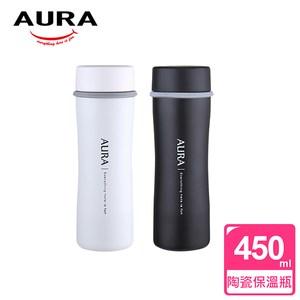【AURA 艾樂】經典復刻陶瓷保溫瓶450ML*2入(2色可選)白色*1+霧黑色*1