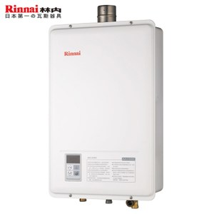 林內 屋內強排熱水器 16L MUA-A1600WF NG1/FE式 天然