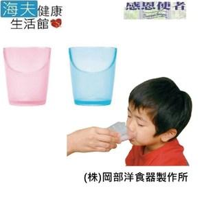 【海夫健康生活館】斜口杯 免抬頭 輕鬆喝 日本製 (E1402)粉藍色