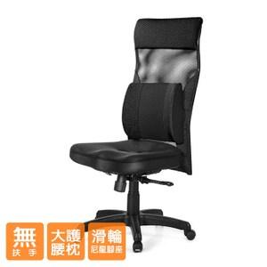 GXG 高背美臀 電腦椅 (無扶手/大腰枕)TW-171 ENHA#訂購備註顏色