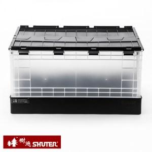 樹德 SHUTER 掀蓋摺疊物流箱 60L 黑蓋透身 FB-6040L
