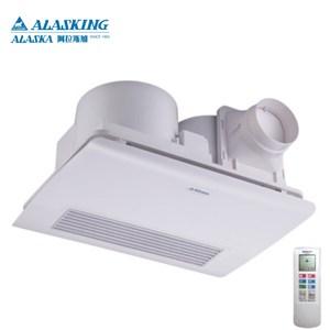【阿拉斯加】968SRP 浴室暖風乾燥機(遙控-110V)