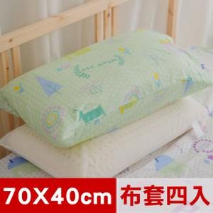 【米夢家居】夢想家園系列-精梳純棉信封式標準枕通用布套-青春綠(四入)