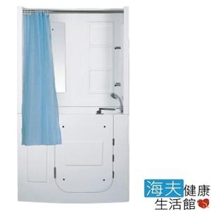 【海夫】開門式浴缸 109B-T 恆溫水柱按摩款_120*68*205