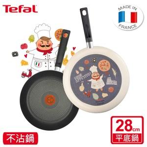Tefal法國特福 小廚師彩繪系列28CM不沾平底鍋-義大利風情