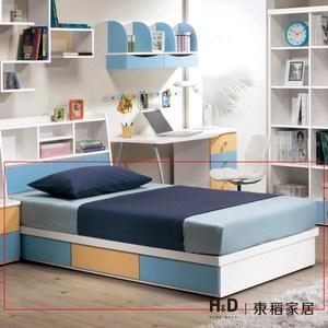 H&D 艾文斯3.5尺抽屜式床底