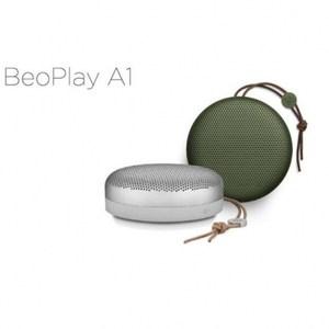 丹麥品牌 B&O PLAY  Beoplay A1 藍芽喇叭 銀