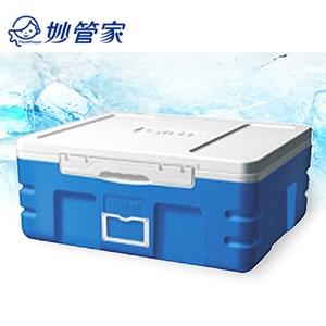 【妙管家】40公升超大保溫保冰桶(箱) HKI-4000