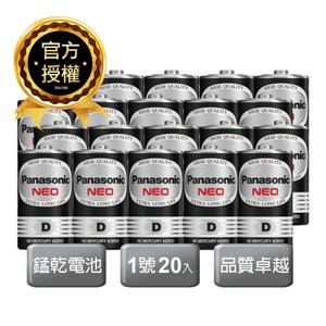 Panasonic 國際牌碳鋅電池1號 20入
