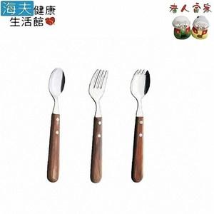 【老人當家 海夫】青芳 高齡者用木質柄餐具 日本製(湯匙+叉子+湯叉)(各一入)