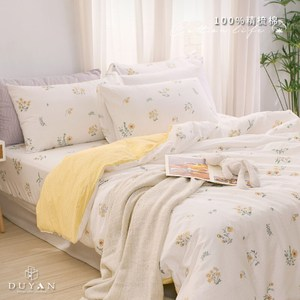 《DUYAN 竹漾》100%精梳棉雙人床包被套四件組-澄花檸香