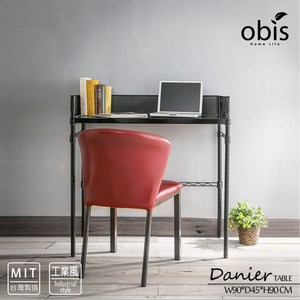 【obis】Danier鐵板烤漆工作桌/書桌-銀黑色