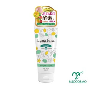 MICCOSMO 酵素平衡角質卸妝凝露(150g/條)