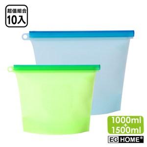 宜居家矽膠保鮮袋家庭組(1000mlx5+1500mlx5)隨機混色