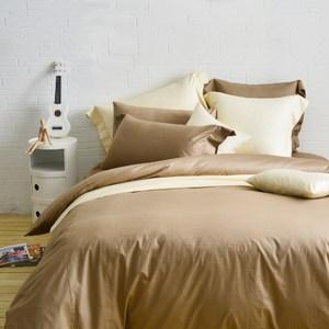 Cozy inn簡單純色-200織精梳棉被套-雙人(多款顏色任選)咖啡