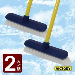 【VICTORY】長桿洗車刷(2入)#1029010