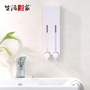 【生活采家】幸福手感經典白500ml雙孔手壓式給皂機(#47002)