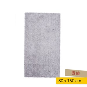 HOLA 雪綸防蟎抗菌地毯 80x150cm 灰色