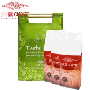 川雲 早安咖啡(半磅)&午安咖啡(半磅)&晚安咖啡(半磅) 提袋組中細度2:塞風壺、摩卡壺