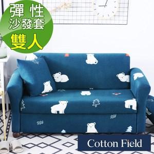 棉花田【歐菲】印花雙人彈性沙發套-4款可選雙人-小白熊