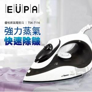 【優柏EUPA】強力蒸氣電熨斗 TSK-7116