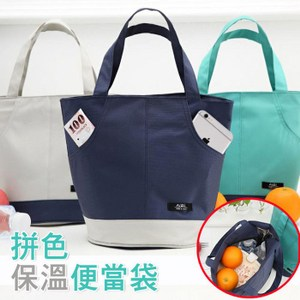 拼色保溫便當袋 手提式 大容量 便當袋 餐袋 3色可選拼色保溫便當袋-白色